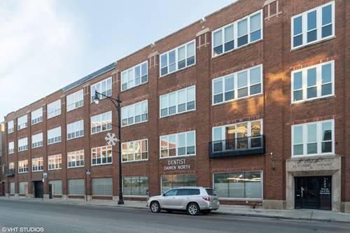 1725 W North Unit 209, Chicago, IL 60622