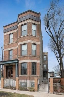 1530 W Edgewater Unit 1F, Chicago, IL 60660