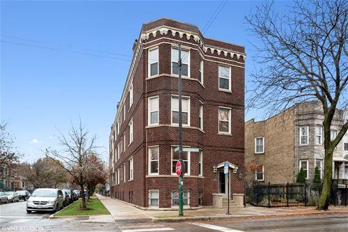 2300 N Kimball Unit 1, Chicago, IL 60647 Logan Square