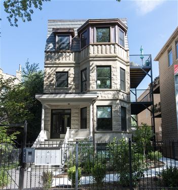 1254 W Winnemac Unit 1N, Chicago, IL 60640