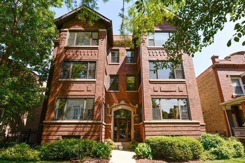 1418 W Bryn Mawr Unit GE, Chicago, IL 60660 Edgewater