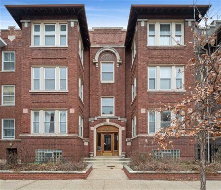 846 W Gunnison Unit 2W, Chicago, IL 60640 Uptown