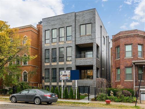 2446 W Foster Unit 102, Chicago, IL 60625 Ravenswood