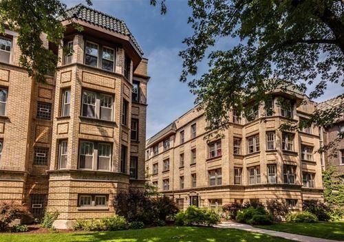 1362 W Greenleaf Unit 2A, Chicago, IL 60626 Rogers Park