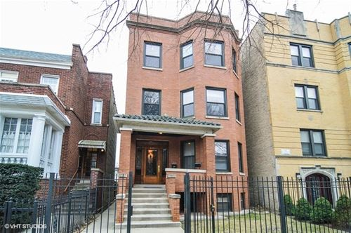 3083 N Davlin, Chicago, IL 60618 Avondale
