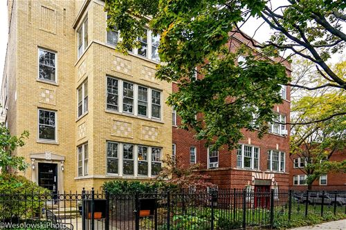 4507 N Campbell Unit 3, Chicago, IL 60625 Ravenswood