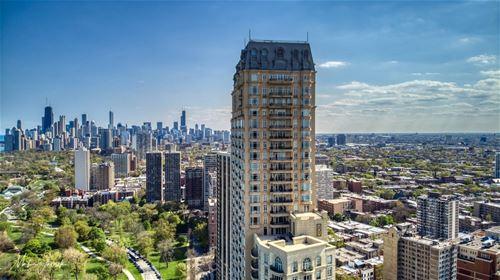 2550 N Lakeview Unit S1007, Chicago, IL 60614 Lincoln Park