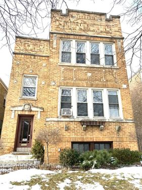 5620 N Richmond, Chicago, IL 60659 Peterson Park