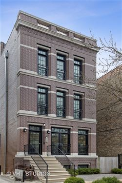1315 W Roscoe Unit 1, Chicago, IL 60657 West Lakeview