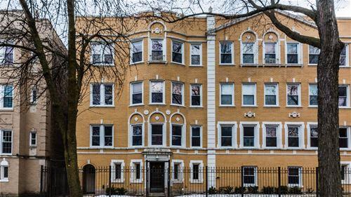 2055 W Fargo Unit 2, Chicago, IL 60645 Rogers Park