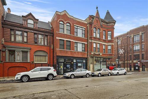 2221 W North Unit 3, Chicago, IL 60647 Wicker Park