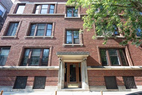 1646 E 54th Unit 3D, Chicago, IL 60615 Hyde Park