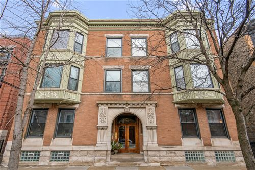 810 W Buckingham Unit 1, Chicago, IL 60657 Lakeview