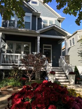 1668 W Olive, Chicago, IL 60660 Edgewater