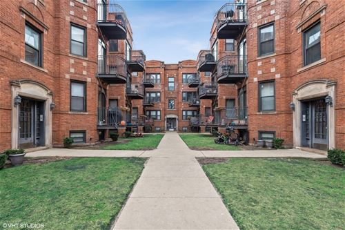 1333 W North Shore Unit A, Chicago, IL 60626 Rogers Park
