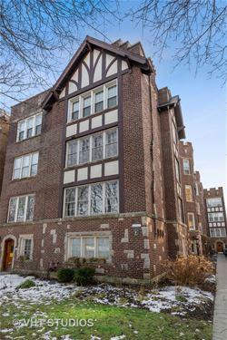 1529 W Estes Unit 1B, Chicago, IL 60626 Rogers Park
