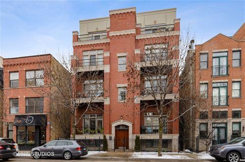 1931 N Damen Unit 1S, Chicago, IL 60647 Bucktown