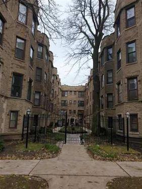 1226 W Jarvis Unit 1W, Chicago, IL 60626 Rogers Park