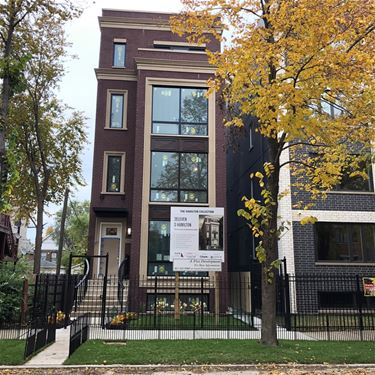 211 S Hamilton Unit 3, Chicago, IL 60612 Near West Side