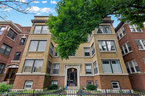 1317 W Winnemac Unit G, Chicago, IL 60640 Uptown