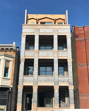 2212 N Halsted Unit 1, Chicago, IL 60614