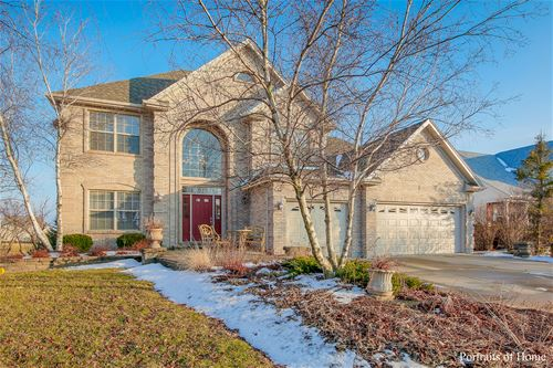 13613 Arborview, Plainfield, IL 60585