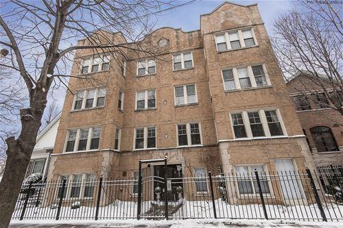 2712 N Fairfield Unit 1N, Chicago, IL 60647 Logan Square