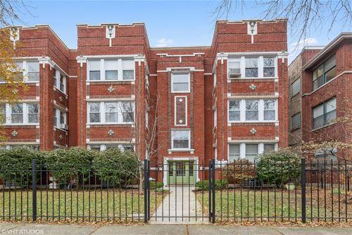 4451 N Beacon Unit 1, Chicago, IL 60640 Uptown