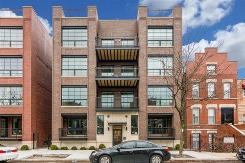 1228 N Bosworth Unit 101, Chicago, IL 60642 Noble Square