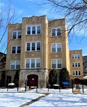 5829 N Paulina Unit 2E, Chicago, IL 60660 Edgewater