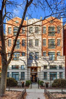 860 W Buckingham Unit 3E, Chicago, IL 60657 Lakeview