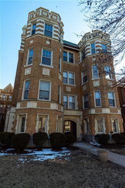 1429 W Birchwood Unit 1E, Chicago, IL 60626