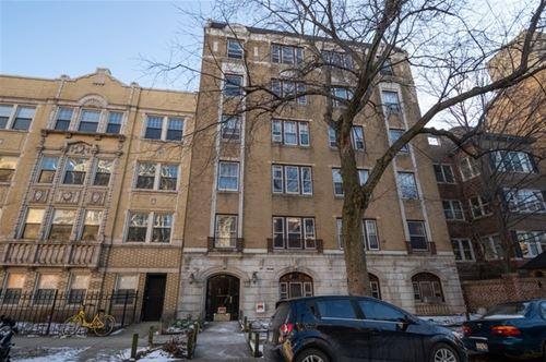 915 W Carmen Unit PENTHOUSE, Chicago, IL 60640 Uptown