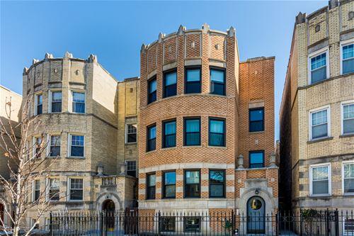 5639 N Christiana Unit 1, Chicago, IL 60659