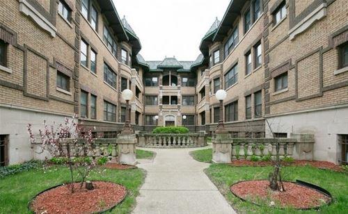 947 E Hyde Park Unit 2, Chicago, IL 60615 Hyde Park