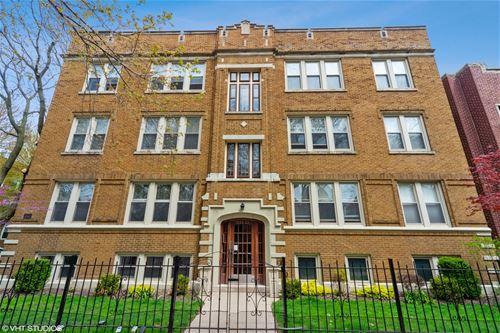 1622 W Grace Unit 1, Chicago, IL 60613