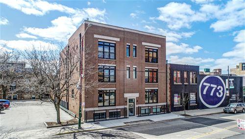 1211 W Belmont Unit 1W, Chicago, IL 60657 Lakeview