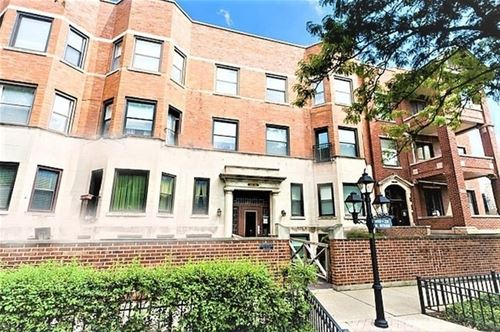 1018 W Byron Unit 1E, Chicago, IL 60613 Lakeview