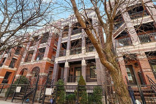 1045 W Monroe Unit 4, Chicago, IL 60607