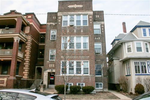 1310 W Thorndale Unit 1, Chicago, IL 60660 Edgewater