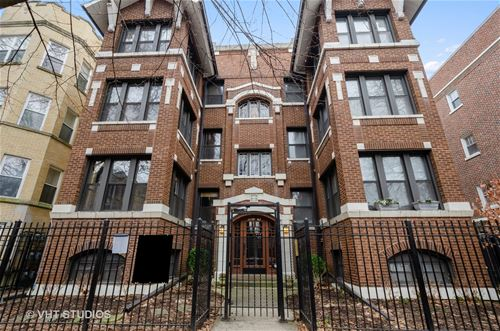 7640 N Greenview Unit 1S, Chicago, IL 60626 Rogers Park