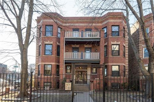 4616 N Racine Unit 1R, Chicago, IL 60640 Uptown