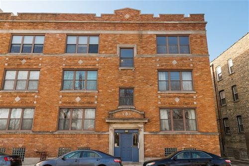 1459 W Lawrence Unit 2A, Chicago, IL 60640 Uptown