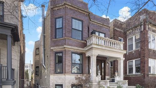 1335 W Norwood, Chicago, IL 60660 Edgewater