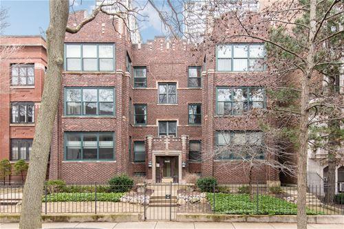 5445 N Kenmore Unit 2S, Chicago, IL 60640