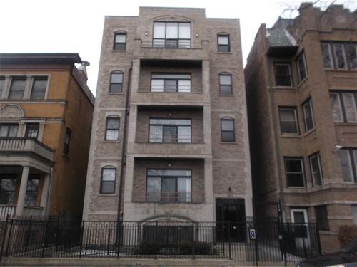 4815 S King Unit G, Chicago, IL 60615 Bronzeville