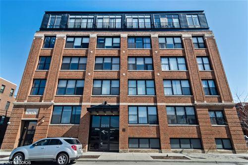 2911 N Western Unit 208, Chicago, IL 60618 Avondale