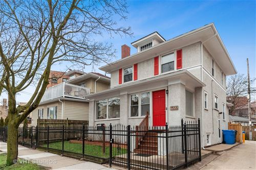 7555 N Rogers, Chicago, IL 60626 Rogers Park