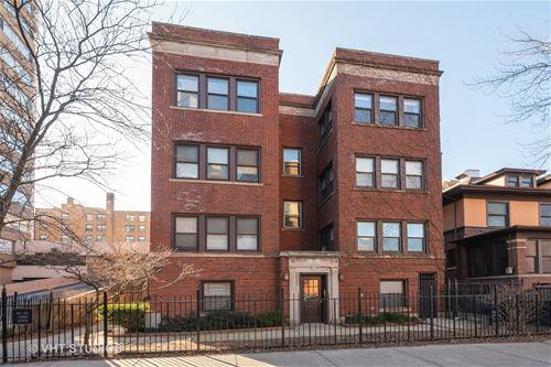 853 W Carmen Unit D2, Chicago, IL 60640