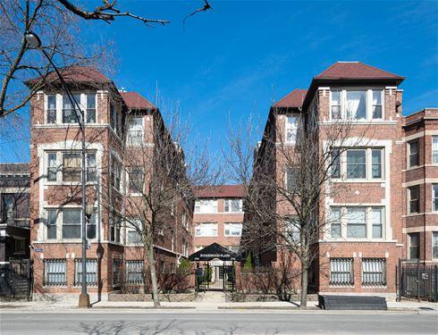 5745 N Ridge Unit 1E, Chicago, IL 60660 Edgewater